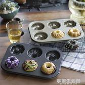 碳鋼烘焙模具 不黏6連花形甜甜圈 空心蛋糕模 多連小面包烤盤模具·享家生活館