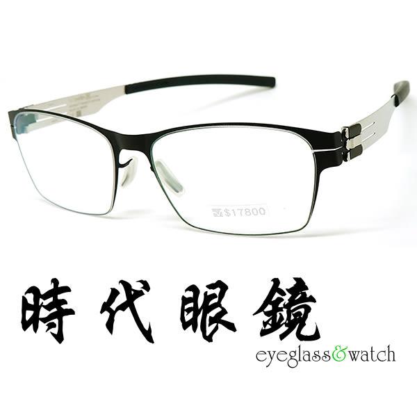 【台南 時代眼鏡 ic! berlin】Luke j.y. #002/020 德國薄鋼眼鏡 嘉晏公司貨可上網登錄保固