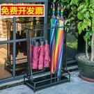 雨傘架 雨傘架酒店大堂商用雨具收納置物架子創意門口放傘桶北歐家用傘架 每日下殺NMS
