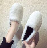 網紅同款豆豆鞋女韓版加絨棉瓢鞋女鞋秋冬季外穿一腳蹬毛毛鞋 科炫數位旗艦店