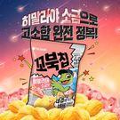 韓國 好麗友 ORION 喜馬拉雅山玫瑰鹽 烏龜餅乾 65g/包 玫瑰鹽 烏龜 餅乾【特價】★beauty pie★
