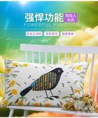 枕頭 兒童枕頭枕芯舒適單人枕頭印花護頸椎枕雙人學生宿舍一對裝  『優尚良品』