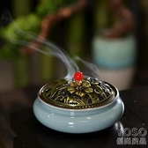 香爐 創意大號蚊香爐盒家用室內驅蚊殺蚊香架陶瓷盤香香薰爐佛堂擺件  『優尚良品』