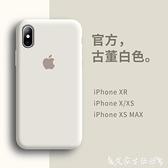蘋果x手機殼iphonex液態硅膠iPhone Xs Max男女xsmax全包防摔xmax外殼iphonexr新網 艾家