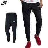 Nike Sportswear 男 黑 運動長褲 縮口設計 貼合舒適 梭織長褲 休閒 褲子 928001010