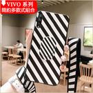 簡約黑白 Vivo Y19 Y17 V15 Pro 手機殼 S1 V9 V11i V11 手機殼 送掛繩 防摔 防指紋 鏡子款 支架款 全包邊