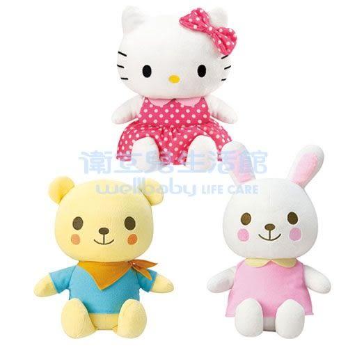 康貝Combi Usa Chan兔兔+Kuma Kun小熊+Hello Kitty好朋友[衛立兒生活館]