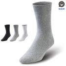 腳霸 基本短筒除臭襪:中除臭等級-foo...