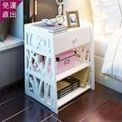 床頭櫃 置物架小型床邊40cm寬ins簡約現代迷你組裝北歐30厘米窄柜
