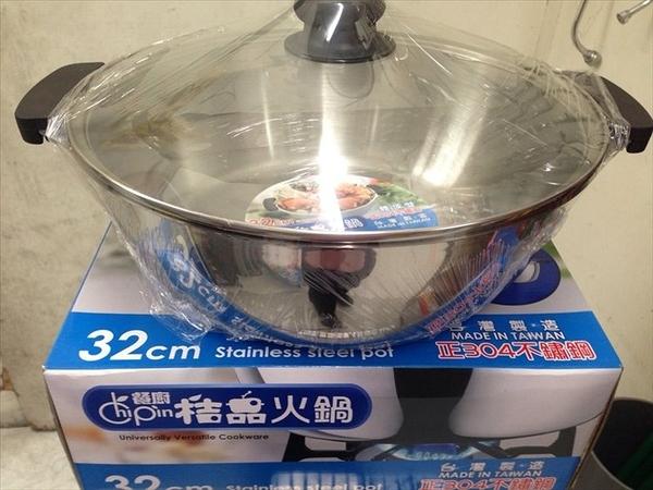 【正304台灣製造 32公分不銹鋼超厚鍋身0.7mm 桔品火鍋】不鏽鋼火鍋 NEW-573731【八八八】e網購
