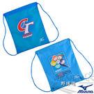MIZUNO 美津濃 中華台北紀念束口袋(藍) 2015世界盃少棒錦標賽 U12