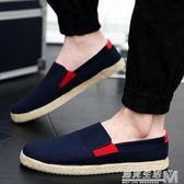 夏季帆布鞋男中國風男士休閒布鞋草編麻繩鞋一腳蹬懶人鞋男鞋 遇见生活