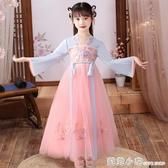 女童秋裝洋裝2020新款兒童漢服夏裝洋氣小女孩長袖公主裙子古裝 聖誕節全館免運