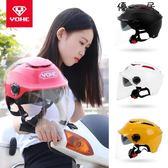 機車頭盔夏季個性酷雙鏡片防曬半覆式安全帽Y-1020