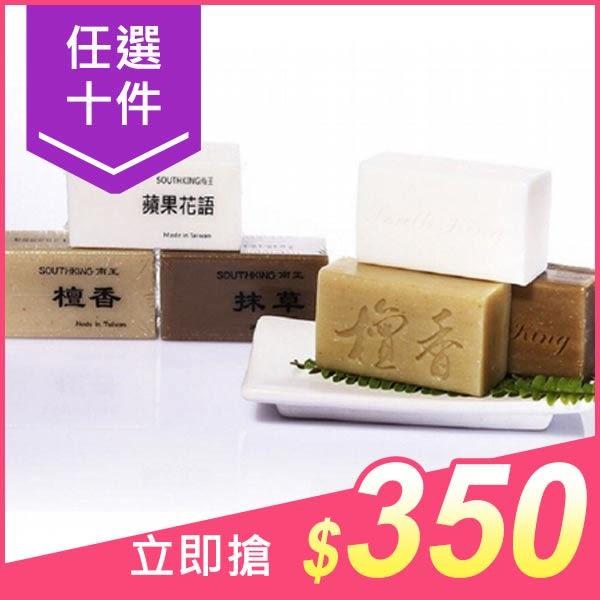 【任10件$350】南王 抹草皂/檀香皂/蘋果花語皂(100g) 3款可選【小三美日】沐浴肥皂