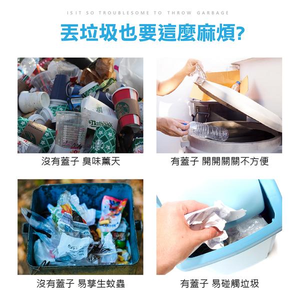 感應式垃圾桶 掀蓋垃圾桶【手揮腳踢!智能感應】感應垃圾桶 智能垃圾桶 垃圾筒
