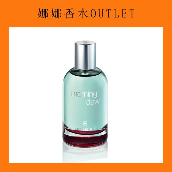 VICTORINOX SWISS ARMY 晨露之光 女性淡香水 Tester環保包裝 100ml 【娜娜OUTLET】