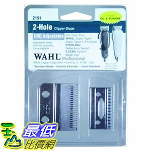 [美國直購] Wahl 2191 刀頭 Replacement 2-Hole Blade Set 適用 wahl 5-stars senior clipper