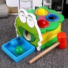 幼兒童1-2-3周歲半0開發益智力玩具小男孩子女寶寶男童打地鼠禮物 夢幻小鎮