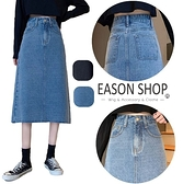 EASON SHOP(GQ0069)實拍復古水洗丹寧做舊磨白下襬毛邊抽鬚收腰傘狀牛仔裙女高腰長裙A字裙過膝包臀裙