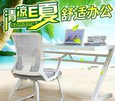電腦椅家用辦公椅子升降轉椅現代簡約人體工學游戲靠背座椅【全館免運可批發】