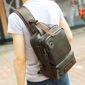韓版潮流單肩斜背包胸包男休閒運動斜背包男士小背包學生小包PU皮  卡布奇諾