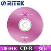 ◆批發價!!免運費◆錸德 Ritek X版  CD-R  700MB 52X (50片裸裝 x12 )  600PCS 批發價~~