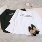 MUMU【T82925】百搭一字領寬袖上衣。黑/白