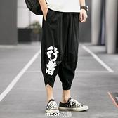 中國風夏季新款男士寬鬆大碼闊腿花蘿蔔七分褲青年休閒燈籠哈倫褲 現貨快出