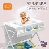 尿布台 兒童換尿布台可折疊兒童護理床按摩台洗澡台撫觸台T 交換禮物
