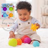 玩具 嬰兒 手抓球 寶寶 觸感球 按摩球 感知 波波球 早教 健身球 BW