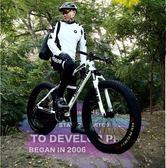 自行車-雪地車自行車成人男女款山地越野肌肉粗大寬輪胎變速學生碟剎減震 完美情人館YXS
