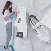 休閒鞋  環球小白鞋女秋季 正韓百搭學生布鞋子夏季平底休閒帆布鞋