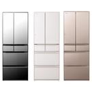 *新家電錧*【HITACHI日立 RHW610NJ】日製607L 六門電冰箱