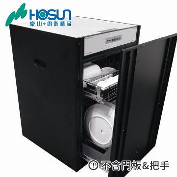 【買BETTER】豪山烘碗機/豪山牌烘碗機 FD-6205臭氧殺菌嵌門立式烘碗機(60公分)★送6期零利率