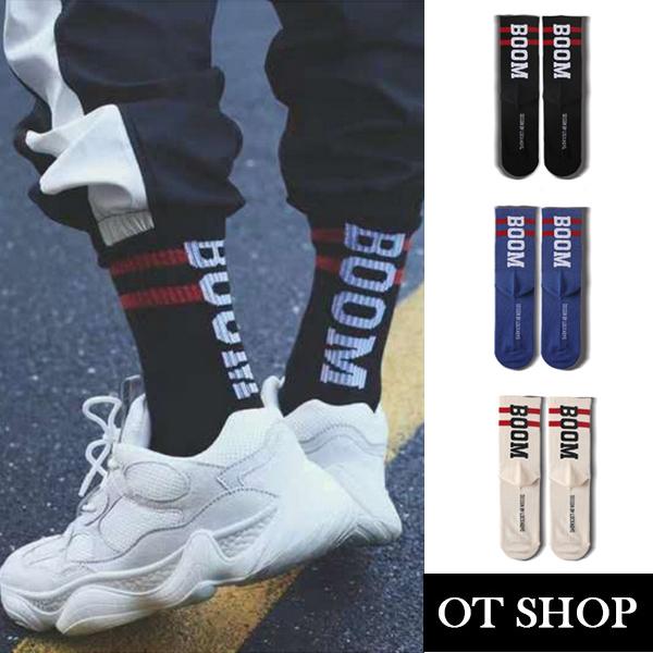 [現貨]嘻哈 街頭 運動襪 長襪 足球襪 襪子 中筒襪 街頭風格 運動穿搭 M1008