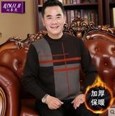 中年爸爸裝針織衫男士打底衫圓領上衣中老年人加絨加厚款保暖毛衣