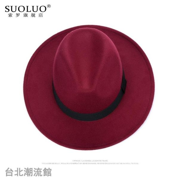 上海灘大沿禮帽子男士黑色毛呢英倫帽子女爵士氈帽老人復古休閒帽