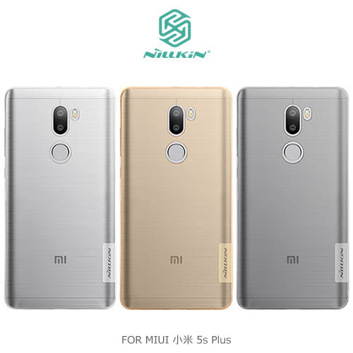 NILLKIN MIUI 小米 5s Plus 本色TPU軟套 軟殼 清水套 果凍套 保護套 手機套