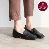 中大尺碼女鞋 素面低跟方頭包鞋/樂福鞋 40-45碼 172巷鞋舖【ZX888-1】