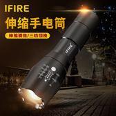 IFIRE強光手電筒可充電LED遠射王小迷你超亮探照燈軍家用戶外騎行