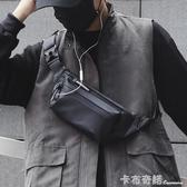 胸包防水男士腰包個性休閒戶外運動斜挎包時尚韓版潮流死飛騎行包 雙十一全館免運