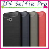 Asus ZenFone4 Selfie Pro ZD552KL 拉絲紋背蓋 矽膠手機殼 TPU軟殼保護套 手機套 類碳纖維保護殼