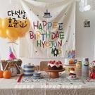 ins風韓國網紅生日背景墻掛旗掛布 寶寶兒童派對佈置裝飾拍照道具微愛