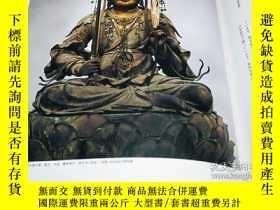 二手書博民逛書店The罕見history of Buddhism & Japanese Buddha Statue Book fr