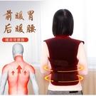 雙11促銷 自發熱護肩衫馬甲護頸護肩護背保暖男女磁療坎肩背心 【現貨】 全網最低價
