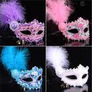 萬圣節兒童化妝舞會面具威尼斯羽毛蕾絲面具