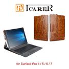 【愛瘋潮】ICARER 復古油蠟 Surface Pro 4 / 5 / 6 / 7 磁扣可站立 手工真皮皮套