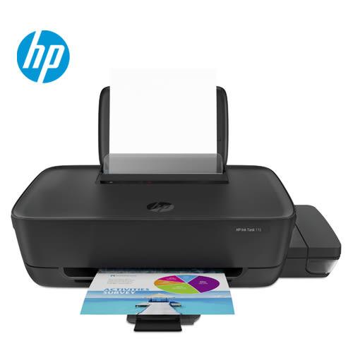 【HP 惠普】InkTank 115 相片連供印表機 【免登送肯德基套餐提貨券】