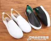 人本春夏新款男鞋小白鞋一腳蹬懶人鞋 男士韓版休閒鞋子樂福鞋潮